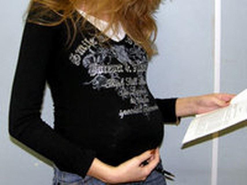 Можно ли проводить лазерную эпиляцию при беременности?
